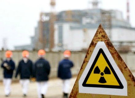 Chernobyl Guided Tour
