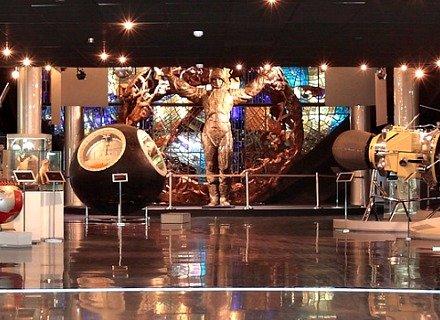 Musée mémorial de l`astronautique