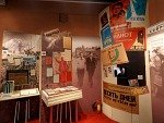Museum of Political History of Russia Guided Tour